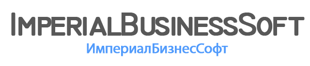 ImperialBusinessSoft